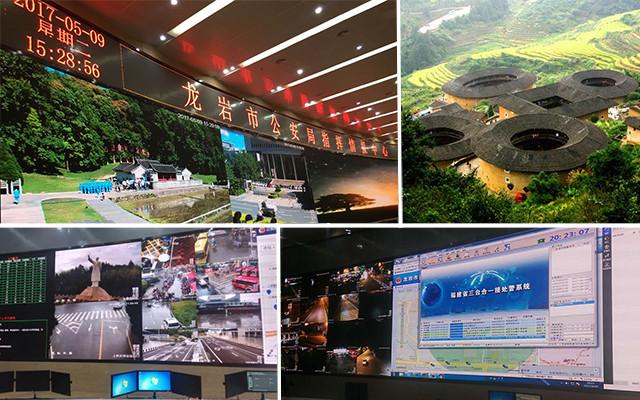 宇视守护客家祖地龙岩:公安地图可视化管理