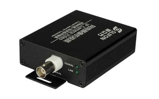 车牌识别网络摄像机专用传输器