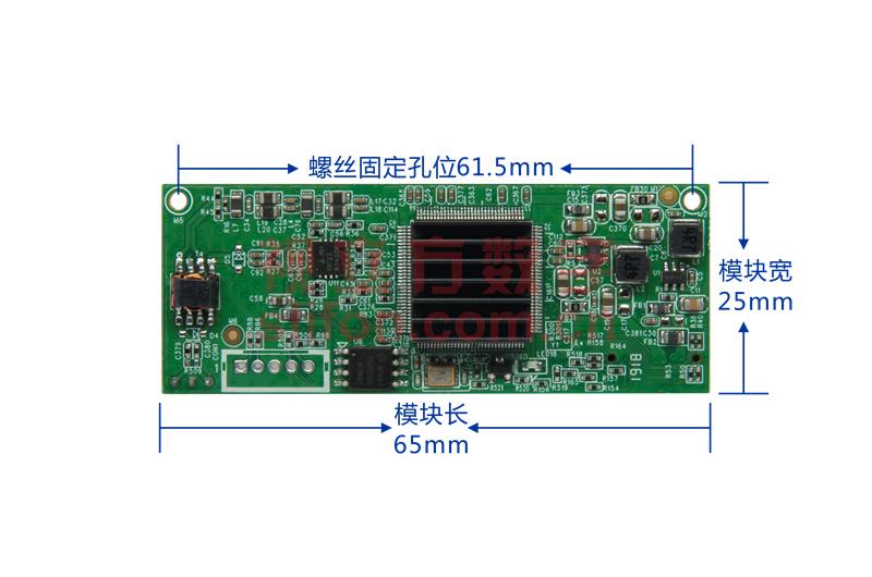 EoC网络传输模块规格尺寸图