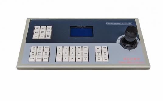 网络解码矩阵控制键盘