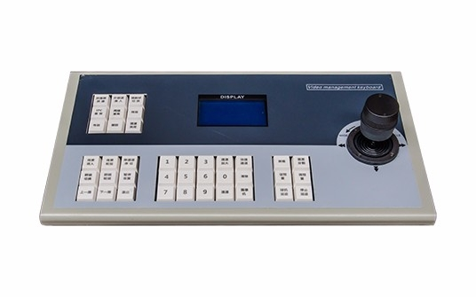 H.264网络高清解码键盘-多合一解码神器