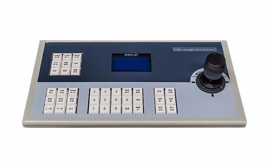 H.265网络高清解码键盘